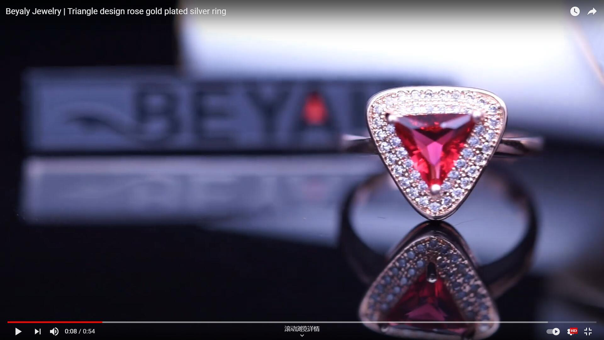 Beyaly Jewelry | Triangle design rose gold plated silver ring