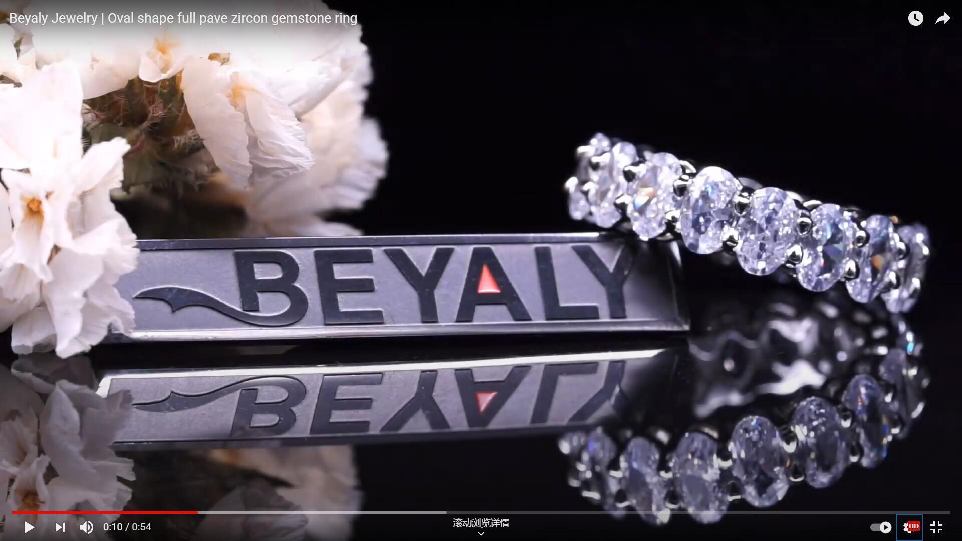 Beyaly Jewelry | Oval shape full pave zircon gemstone ring