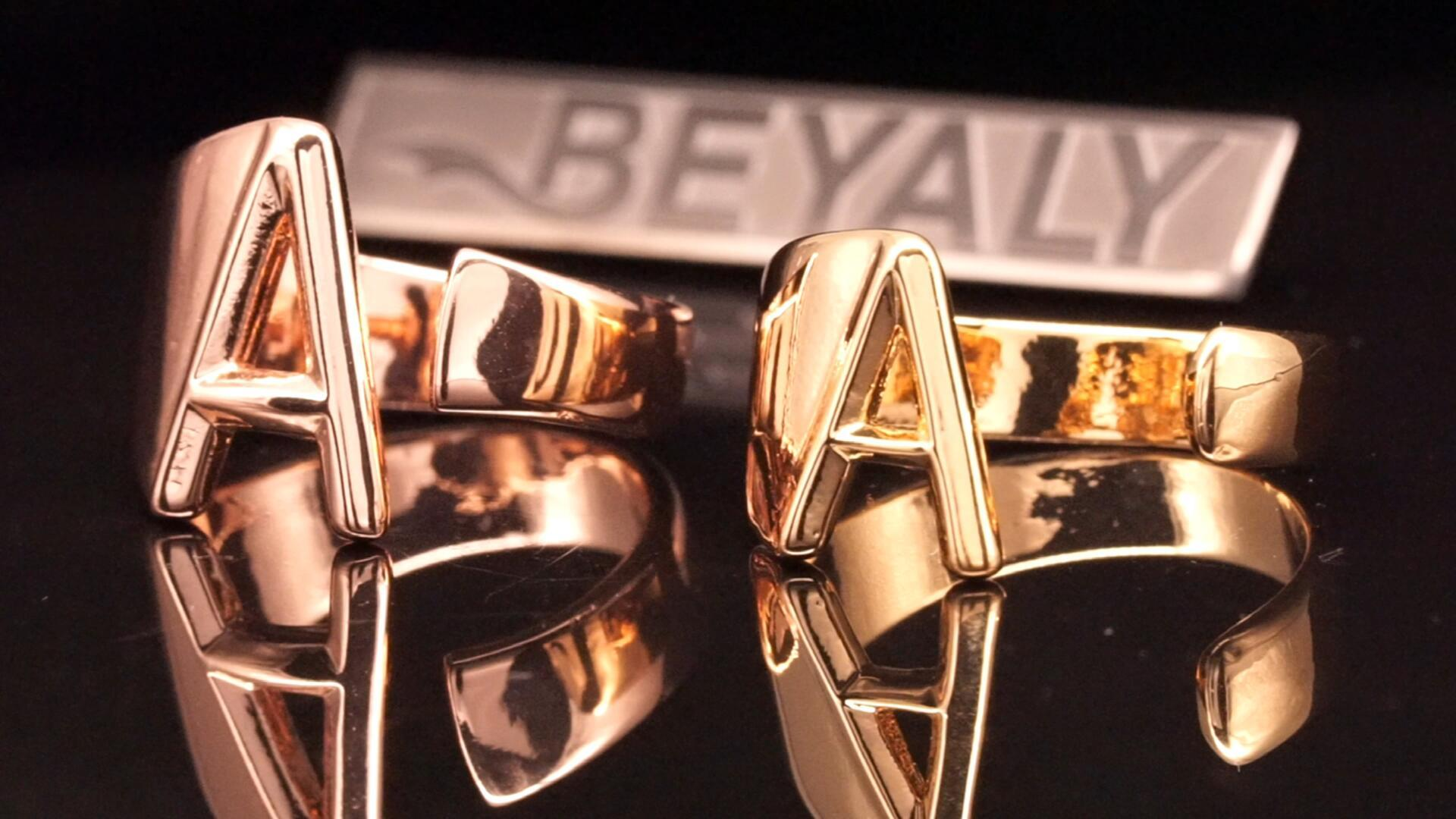 Beyaly Jewelry | Gold Plated A To Z Initial Letter Adjustable Open ring Alphabet Jewelry For Woman