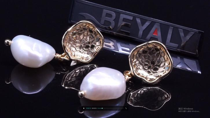 Beyaly Jewelry | 2021 Natural shape pearl retro simple fashion all-match earrings stud earrings